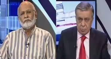 News Room (Mulk Mein Siasi Mahool Garm) – 24th April 2017