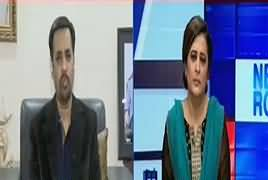 News Room (Mustafa Kamal Exclusive Interview) – 19th January 2018