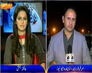 News Room (National Assembly Session, Constitutional Amendment) - 5th January 2014