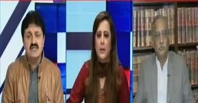News Room (Nawaz Sharif Vs Shahbaz Sharif) – 15th November 2017