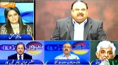 News Room (Once Again Tension Between MQM and PPP) - 2nd December 2014