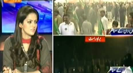 News Room (One Person Killed in Faisalabad Clashes) - 8th December 2014