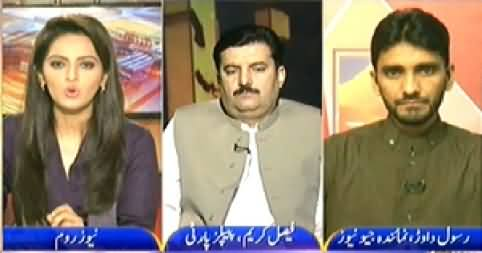 News Room (Operation Zarb e Azb And Political Situation of Pakistan) - 17th July 2014