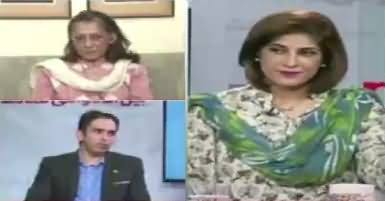 News Room (Pakistan Ka Mustaqbil Kia) – 14th August 2017