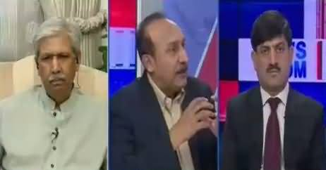 News Room (Pakistan Per Qarzon Ka Bojh) – 17th July 2018