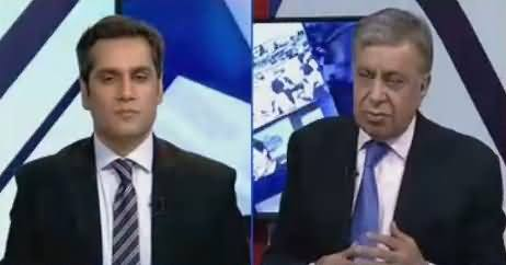 News Room (Panama Case JIT & Other Issues) – 28th May 2017