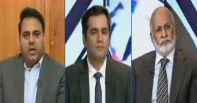 News Room (Panama Case Review) – 13th September 2017