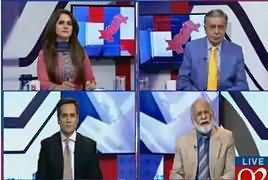 News Room (PMLN ki JIT Per Sakht Tanqeed) – 9th June 2017