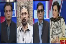 News Room (PMLN Reaction on Fawad Chaudhry Statement) – 26th October 2018