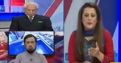 News Room (Political Parties Ko Shikast Ka Khauf?) – 18th June 2018