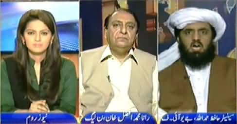 News Room (Politics of Politicians, No Public Service) - 15th July 2014