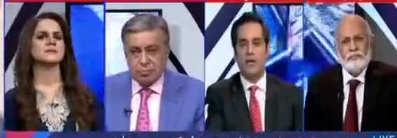 News Room (Prime Minister Refused To Resign) - 13th July 2017