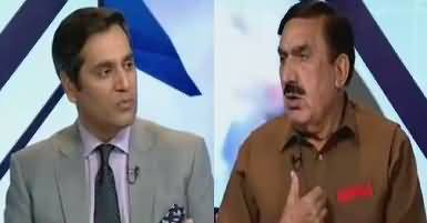 News Room (PSP Aur MQM Ki Press Conference) – 8th November 2017