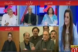 News Room (Punjab Assembly Session) – 16th August 2018