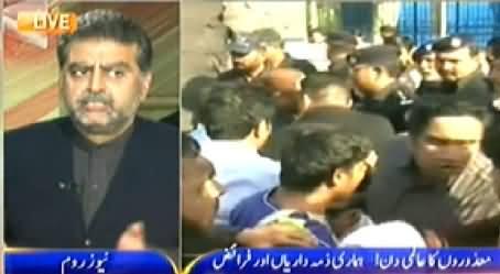 News Room (Punjab Police Ka Mazoor Afrad Par Laathi Charge) - 3rd December 2014