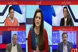 News Room (Rao Anwar Kahan Hai) – 26th January 2018