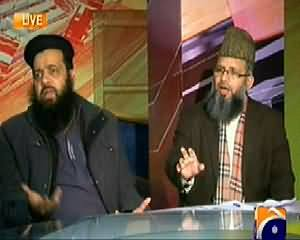 News Room (Role of Islamic Ideology Council) - 22nd January 2015