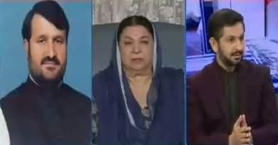 News Room (Senate Election, Horse Trading) – 14th March 2018