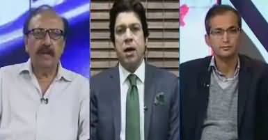 News Room (Senate Election, Kaun Bazi Maare Ga?) – 31st January 2018