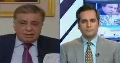 News Room (Shahbaz Sharif Appeared Before JIT) – 17th June 2017
