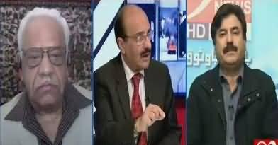 News Room (Shahbaz Sharif Vs Imran Khan) - 21st December 2017