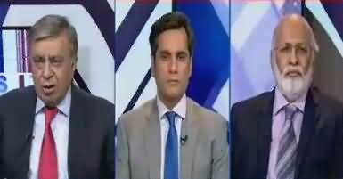 News Room (Sharif Family in Trouble) – 20th July 2017