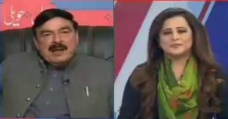 News Room (Sheikh Rasheed Ahmad Exclusive Interview) – 13th March 2018