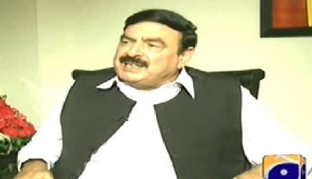 News Room (Sheikh Rasheed Ahmad Exclusive Interview) – 16th July 2014
