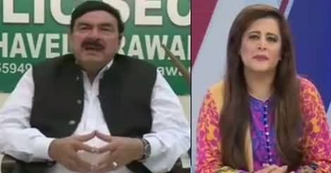 News Room (Sheikh Rasheed Exclusive Interview) – 27th June 2018