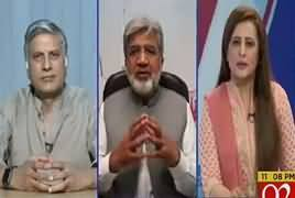News Room (Siasatdano Ka Ahtasab) – 27th April 2018