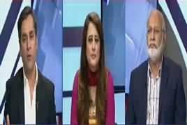 News Room (Taleem Yafta Hamla Awar) – 4th September 2017