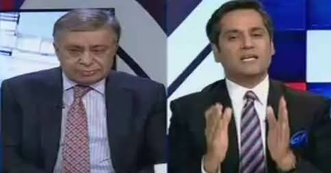 News Room (Trump And Pak America Relations) – 25th April 2017