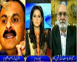 News Room (War Against Terrorism) - 20th January 2015