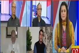 News Room (Water Shortage in Pakistan) – 7th September 2018