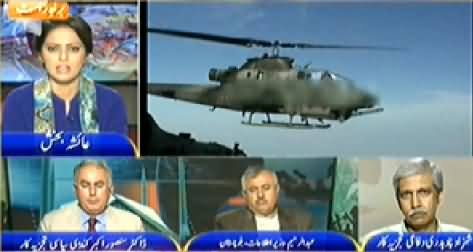 News Room (Wave of Terrorism in Entire Balochistan) - 4th December 2014