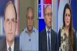 News Room (What Is Biggest Hurdle in The Way of Justice) – 12th October 2018