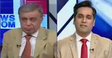 News Room (What Is The Next Process of JIT) – 24th May 2017