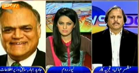 News Room (What is the Role of Pakistani Media) - 21st January 2015