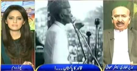 News Room (What Kind of Pakistan Qauid e Azam Wanted) – 25th December 2014