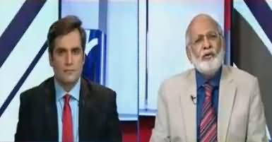 News Room (Who Will Be New Chairman NAB) – 14th September 2017