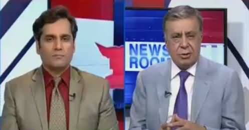 News Room (Who Will Form New Cabinet) – 3rd August 2017