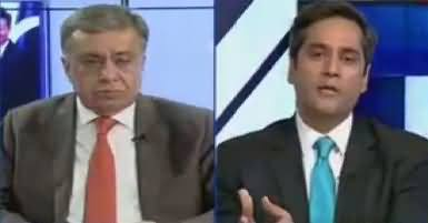 News Room (Who Will Hold Bureaucracy Accountable) – 30th March 2017