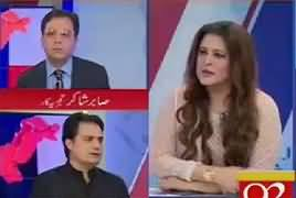 News Room (Will Imran Khan Bring Change?) – 31st August 2018
