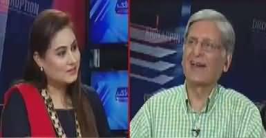 News Talk (Aitzaz Ahsan Exclusive Interview) – 23rd May 2017