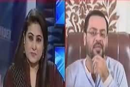 News Talk (Amir Liaquat Exclusive Interview) – 7th December 2017