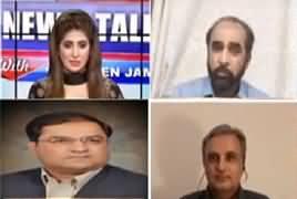 News Talk (Awam Mehngai Se Pareshan) – 31st August 2019