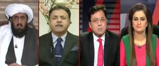 News Talk (Chairman NAB Decision, Azadi March) - 6th October 2019