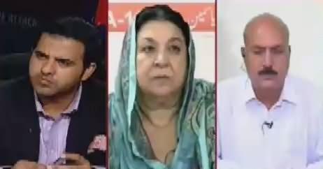 News Talk (CM Punjab Kaun Hoga) – 9th August 2018
