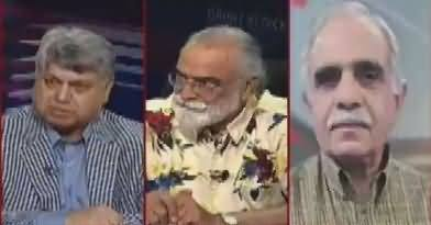 News Talk (Discussion on Current Issues) – 31st May 2018