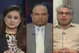 News Talk (Discussion on Current Issues) – 8th February 2018